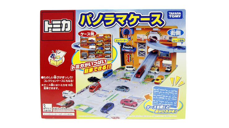 Tomica New 3D Panaroma Bag