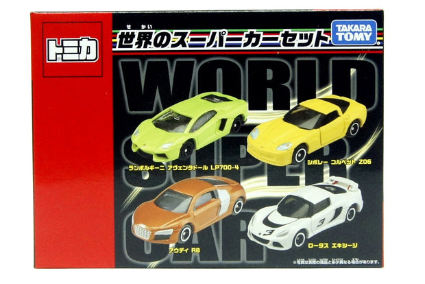 TOMICA GIFT SUPER CAR SET