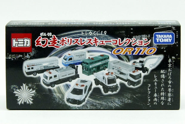 TOMICA LOTTERY 19 POLICE AND RESCUE CAR COLLECTION (SET 0F 8PCS)