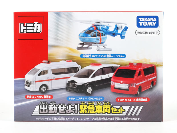 Tomica Gift Dispatch Emergency Vehicle Set
