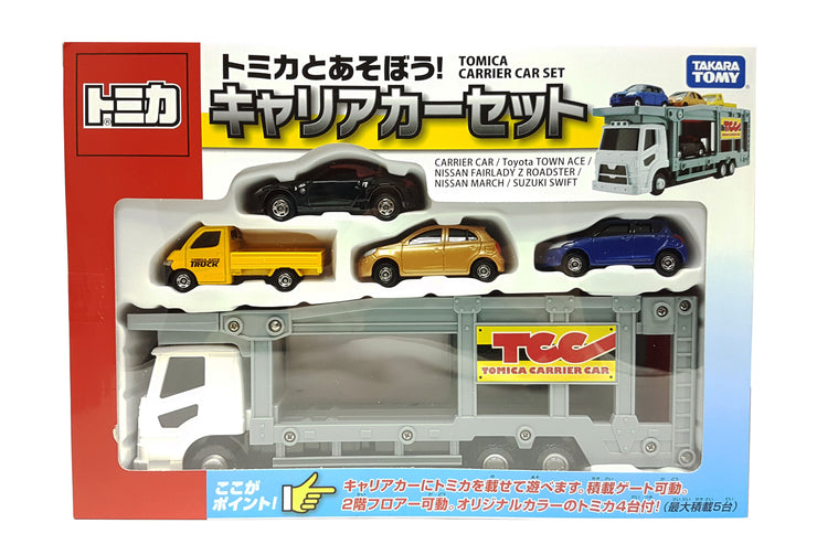 LET'S PLAY WITH TOMICA! CAR CARRIER SET