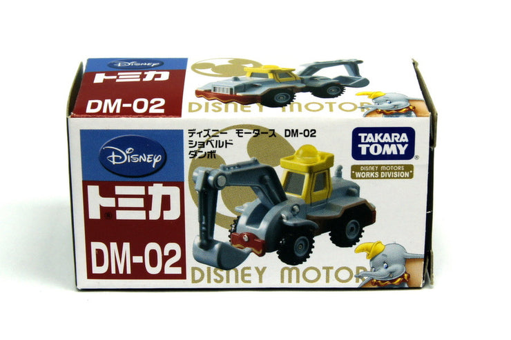 TOMICA DISNEY MOTORS DM-02 SHOVEL CAR DUMBO - Toymana