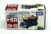 TOMICA DISNEY MOTORS DM-05 JUMBOLLY CRUISER ALIEN - Toymana