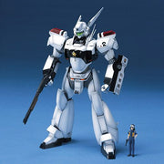 Mg Ingram Special Set