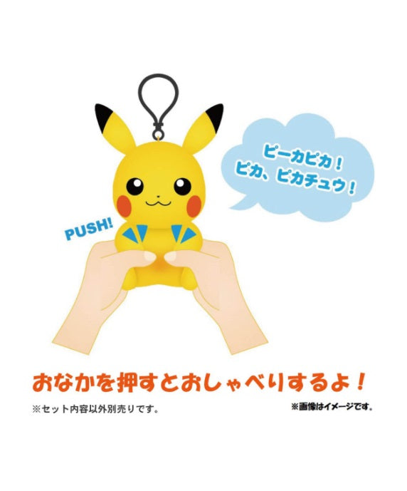 Pokemon Sound Plush Yamper