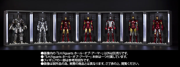 SHF IRONMAN MK-7 & HALL OF ARMOR SET