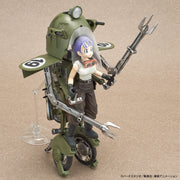 Figure-rise Mechanics Bulma's Variable No.19 Motorcycle