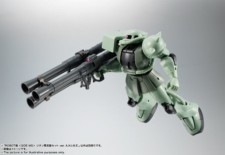 Robot Spirits (Side MS) Zeon Weapons Set Ver Anime [Further Price Reduction]