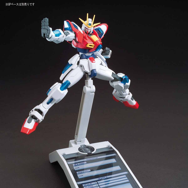 1800 HGBF 1/144 Try Burning Gundam