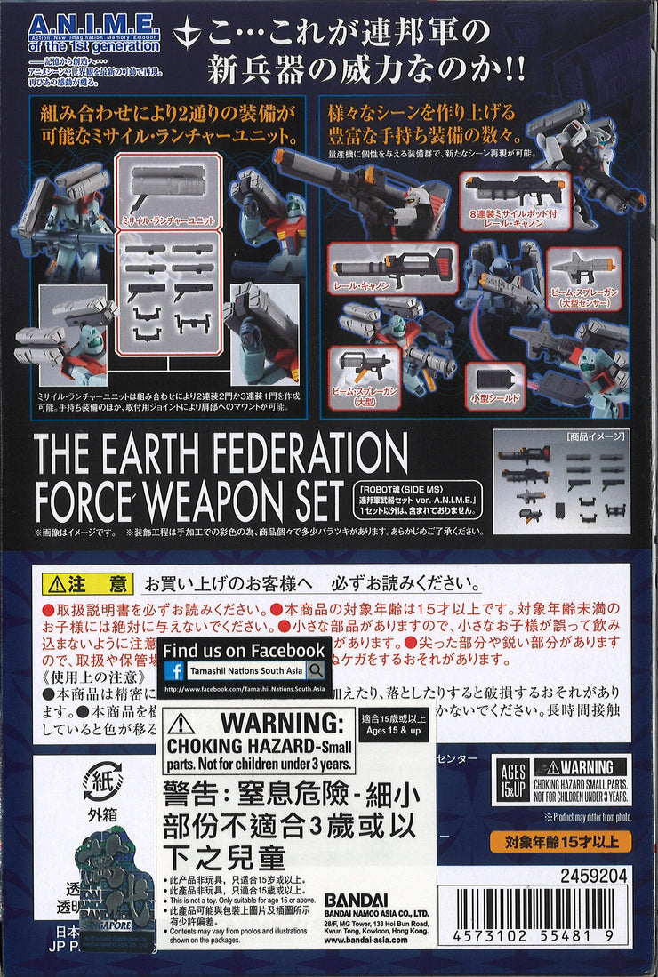 RS (Side MS) The Earth Federation Force Weapons Set Ver A.N.I.M.E