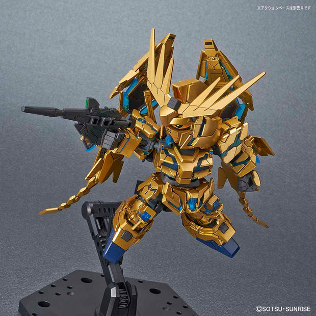 SD Cross Silhouette Unicorn Phenex (Destroy Mode) (Nt VER.)