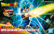 Super Saiyan God Super Saiyan Vegetto