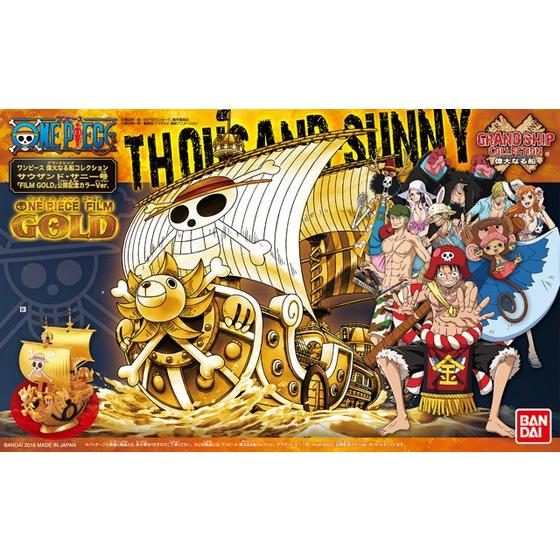 Commemorative Color Ver. Of 'Film Gold' Grand Ship Collection Thousand Sunny