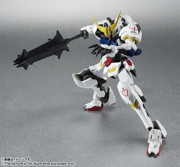 RT (SIDE MS) GUNDAM BARBATOS (4TH FORM)