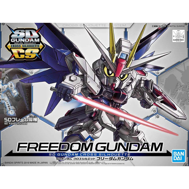 SD Cross Silhouette Freedom Gundam