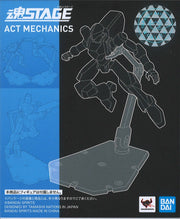 Tamashii Stage for Act Mechanics
