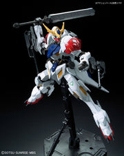 1/100 Full Mechanics Gundam Barbatos Lupus