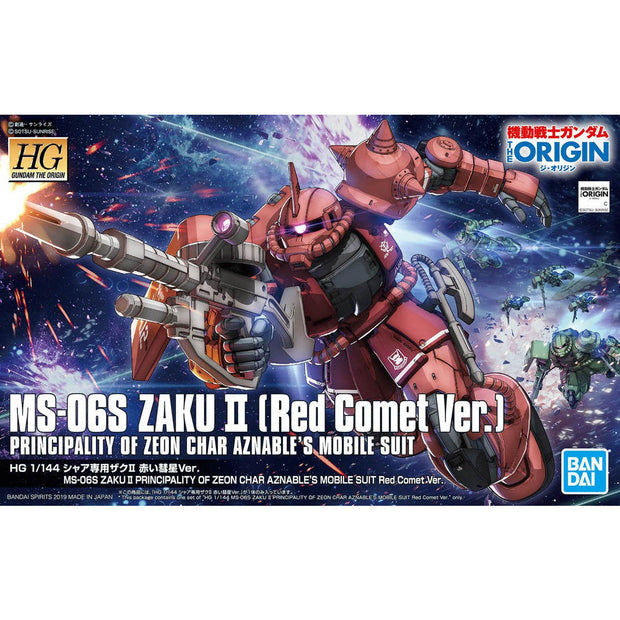 HG MS-06S Zaku II Principality Of Zeon Char Aznable's Mobile Suit Red Comet Ver