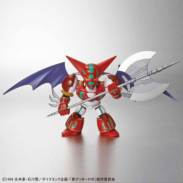 SD Cross Silhouette Shin Getter