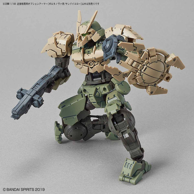 30MM 1/144 Option Armor For Close Fighting (Portanova Exclusive/Sand Yellow)