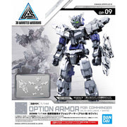 30MM 1/144 Option Armor For Commander Type (Alto Exclusive/White)