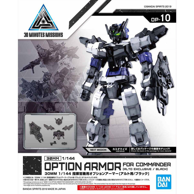 30MM 1/144 Option Armor Commander Type (Alto Exclusive/Black)