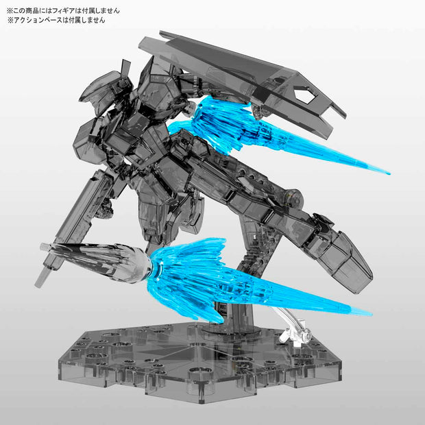 Figure Rise Effect Jet Effect (Clear Blue)