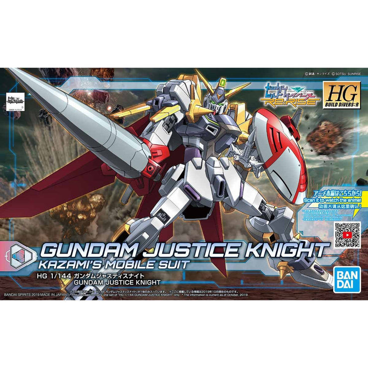HGBD:R 1/144 Justice Knight