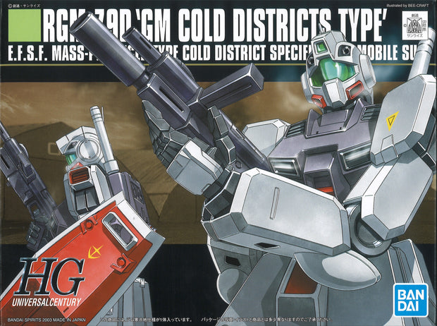 Hg RGM-79D GM Cold District Type