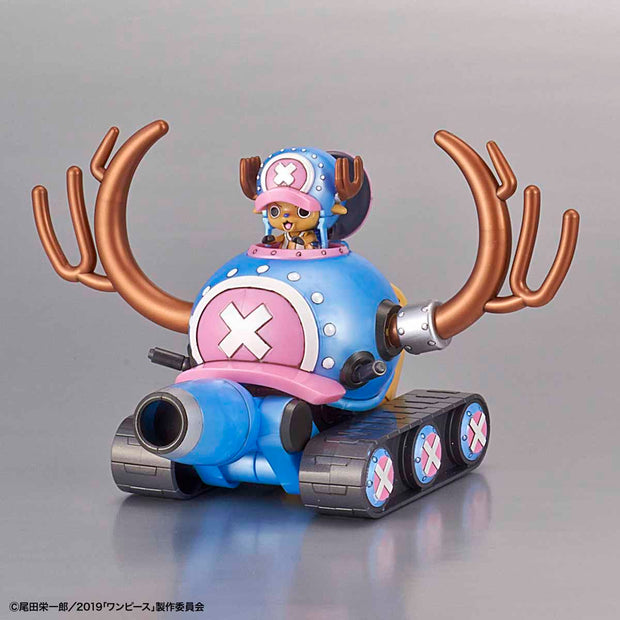 Chopper Robo TV Animation 20th Anniversary One Piece Stampede Color Ver Set