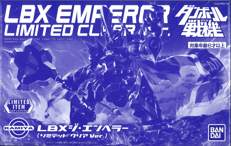 LBX Emperor (Limited Clear Ver)