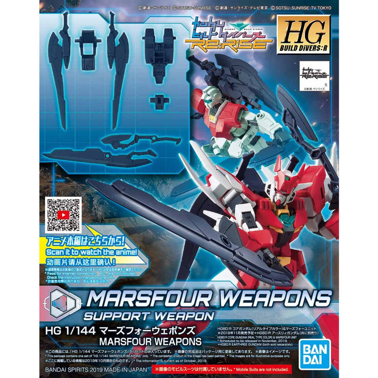 HGBD:R 1/144 Marsfour Weapons