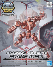 SD Gundam Cross Silhoutte Cross Silhoutte Frame (Red)