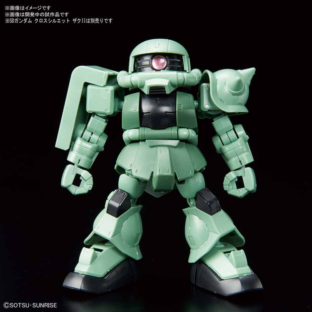 SD Gundam Cross Silhoutte Cross Silhoutte Frame (Green)