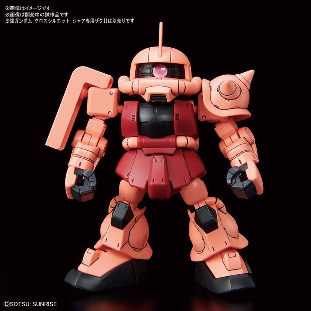 SD Gundam Cross Silhoutte Silhoutte Booster (Red)