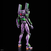 Rg 1/144 Multipurpose Humanoid Decisive Weapon Artificial Human Evangelion Unit 01