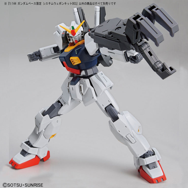 The Gundam Base Limited System Weapon Kit 003