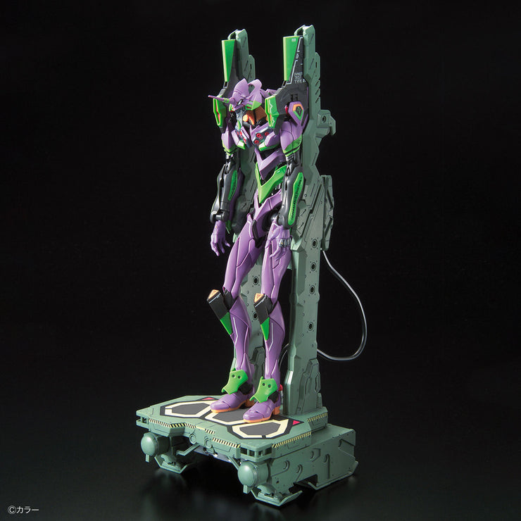 Rg 1/144 Humanoid Decisive Weapon Artificial Human Evangelion Unit 01 Dx Transport Platform Set