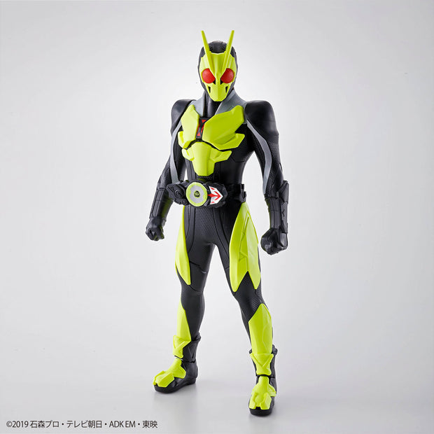 Entry Grade Kamen Rider Zero One Rising Hopper