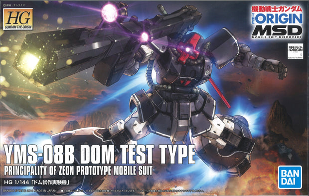 Hg 1/144 YMS-08B Dom (Test Type)