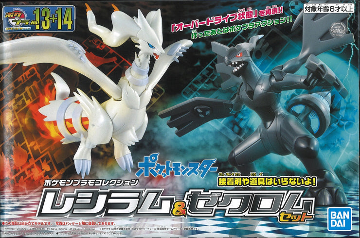 Pokepla Select Series Reshiram & Zekrom Set