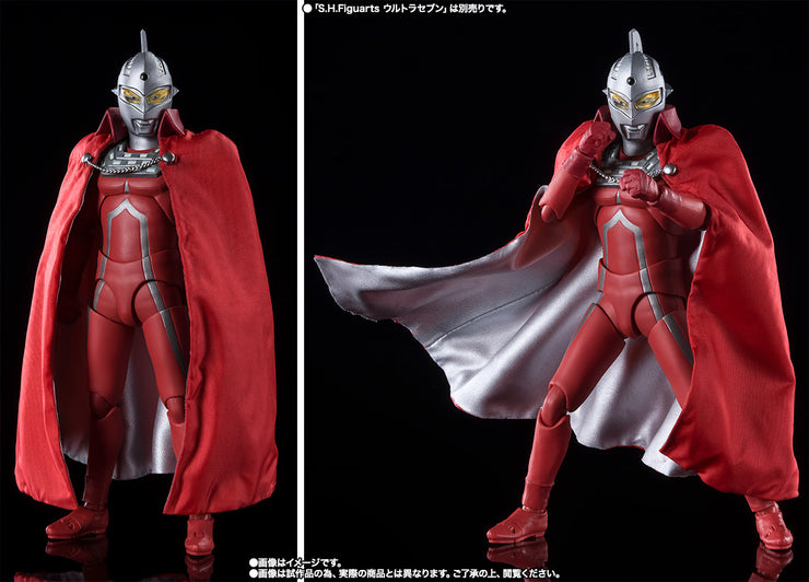 SHF Ultraman Brother's Mantle