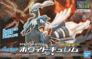 Pokepla Select Series White Kyurem