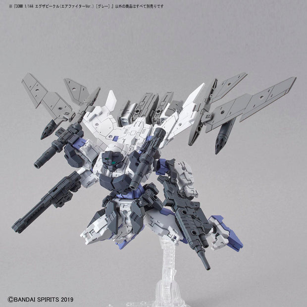 30MM 1/144 Extended Armament Vehicle (Air Fighter Ver) Gray
