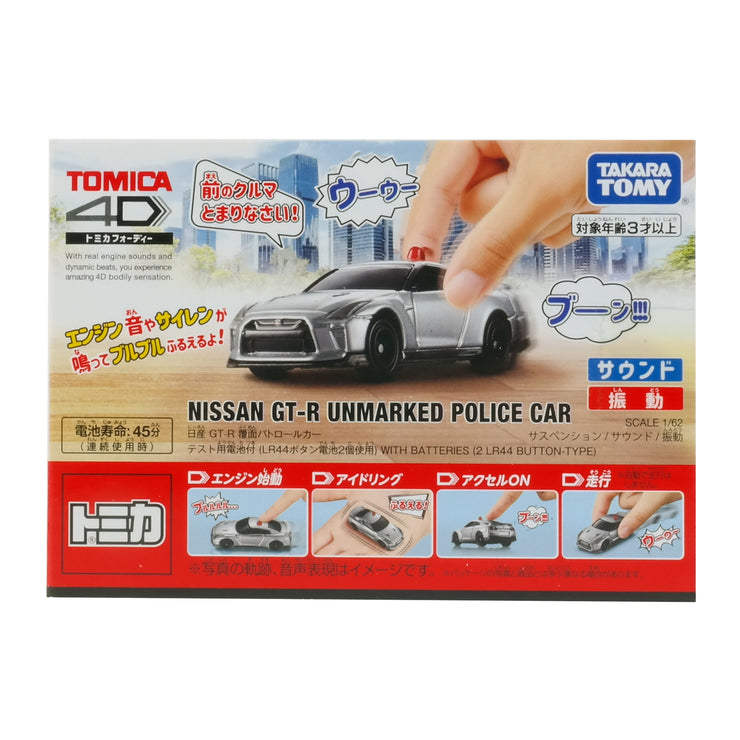 Tomica 4D Nissan GT-R Unmarked Police Car (Silver)