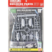 Builder Parts HD 1/144  MS Marine 01
