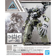 30MM 1/144 Option Armor For Defense Operations Cielnova Exclusive/Light Gray