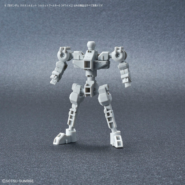 SD Gundam Cross Silhouette Silhouette Booster 2 (White)