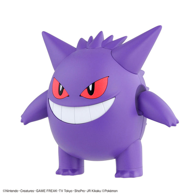Pokemon Plamo Collection 45 Select Series Gengar