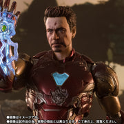 SHF Iron Man MK-85 (I Am Iron Man) Edition (Avengers: Endgame)